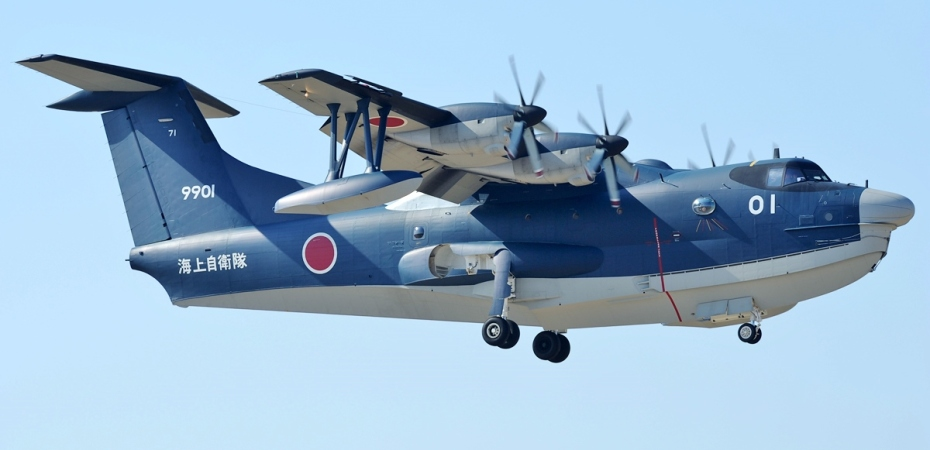Japan ASDF ShinMaywa US-2 Amphibious Aircraft