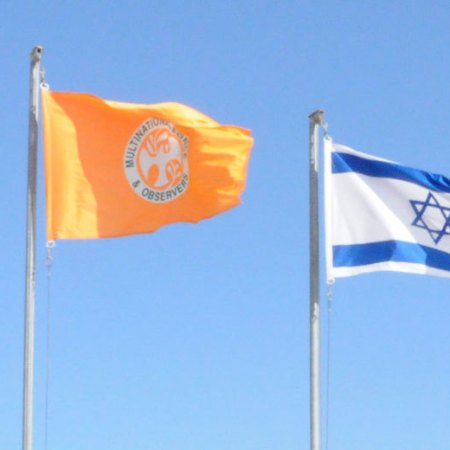 Multinational Force and Observers + Egypt + Israel Flags - Source: MFO.org