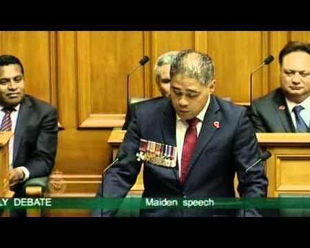 Peeni Henare Maiden Speech 2017